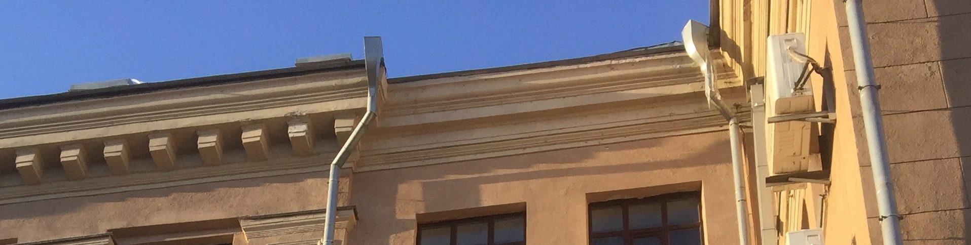 マルシン空調株式会社